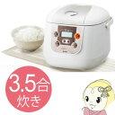 【あす楽】【在庫あり】BK-R60-WHCCPBONABONAマイコン炊飯ジャー3.5合【KK9N0D18P】