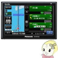 CN-GP550D_�ѥʥ��˥å�_SSD�ݡ����֥�ʥӥ��������_����������ɥ�ǥ�_Gorilla