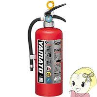 FM3000XIII_ヤマトプロテック_粉末(ABC)消火器_業務用10型