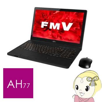 FMVA77UB 富士通 ノートパソコン FMV LIFEBOOK AH77/U シャイニーブラック【smtb-k】【ky】