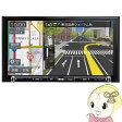 NX715 クラリオン ワイド7型 VGA 地上デジタルTV/DVD/SD AVナビゲーション【smtb-k】【ky】【KK9N0D18P】