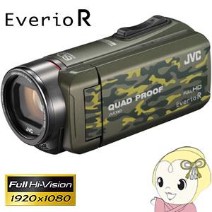 【あす楽】【在庫あり】GZ-R400-G ビクター 防水・防塵 ハイビジョンメモリームービー ビデオカメラ Everio R カモフラージュ【smtb-k】【ky】【KK9N0D18P】