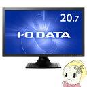 ▒╒╛╜ете╦е┐ 20.7едеєе┴ еяеде╔ е╒еыHD еведбжекб╝бже╟б╝е┐ LCD-MF211XB е╓еыб╝еъе└епе╖ечеє┼ы║▄ LEDе╨е├епещеде╚б┌KK9N0D18Pб█