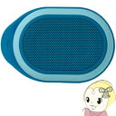 PSP-BTS3GR プリンストン Bluetooth対応 防水ポータブルスピーカー グリーン【smtb-k】【ky】【KK9N0D18P】