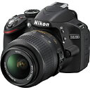 送料無料■ニコン デジタル一眼レフカメラ D3200 18-55 VR レンズキット ブラック【smtb-k】【ky】