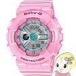 【あす楽】【在庫僅少】カシオ 腕時計 BABY-G BA-110CA-4AJF【smtb-k】【ky】【KK9N0D18P】