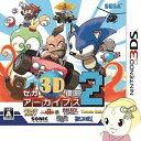 【3DS用ソフト】 セガ3D復刻アーカイブス2 CTR-P-AK3J【KK9N0D18P】