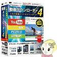 【在庫僅少】IRT0387 IRT 動画ダウンローダー4【KK9N0D18P】