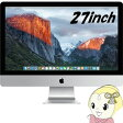 APPLE iMac Retina 5Kディスプレイモデル MK482J/A [3300] 27インチ デスクトップパソコン【smtb-k】【ky】