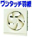 東芝 換気扇 VFH-15H1【smtb-k】【ky】【KK9N0D18P】