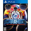 PS4用 地球防衛軍4.1 THE SHADOW OF NEW DESPAIR PLJS-70011【smtb-k】【ky】【KK9N0D18P】