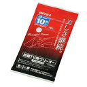 BSTV03CW10 バッファロー 液晶TV用クリーナー Lサイズ10枚入り ウェットタイプ【KK9N0D18P】