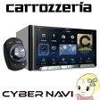 AVIC-CZ900 パイオニア カロッツェリア 7型 サイバーナビ【smtb-k】【ky】【KK9N0D18P】
