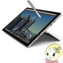 Surface Pro 4 SU3-00014 マイクロソフト タブレットパソコン オフィス搭載【smtb-k】【ky】【KK9N0D18P】