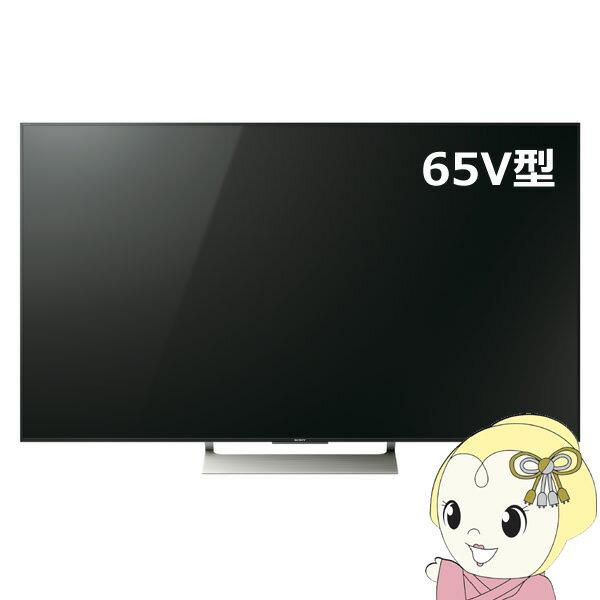 KJ-65X9000E ソニー デジタルハイビジョン液晶テレビ65V型 X9000Eシリーズ HDRリマスター【smtb-k】【ky】【KK9N0D18P】