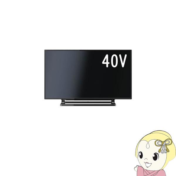 40S10 東芝 REGZA 高画質スタイリッシュレグザ 40型 液晶テレビ【smtb-k】【ky】【KK9N0D18P】
