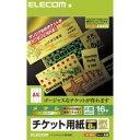MT-G8F16 ELECOM エレコム チケットカード 華...