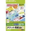 MT-J5F110 ELECOM エレコム チケットカード ...