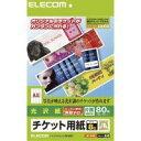 MT-K8F80 ELECOM エレコム チケットカード 写...