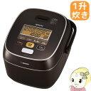 NW-JA18-TA 象印 圧力IH炊飯ジャー 1升 炊飯器...