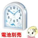電池別売品 ノア Felio 置時計 アラームクロック NEWドルフ FEA150 WH-Z【KK9N0D18P】