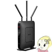 WXR-1750DHP_バッファロー_無線LAN親機_Wi-Fiルーター