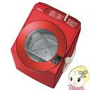 AQW-LV800E-R AQUA(アクア) 全自動洗濯機8kg スラッシュ・ドラム シャイニーレッド【smtb-k】【ky】【KK9N0D18P】