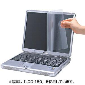 LCD-116W サンワサプライ 液晶保護フィルム 11.6型ワイド 【KK9N0D18P】