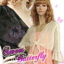 ◆あす楽即納◆初体験アゲハ蝶なボレロカーデ★ワンピもドレスも可愛く綺麗に/メール便OK【結婚式/衣装