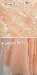 ふわふわ妖精系チュールレース♪胸元にキラキラ模様の華やかパーティミニドレス