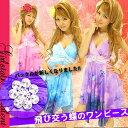 ◆あす楽対応◆蝶華やかなバタフライ楽園系★ギザギザデザイン★大きいサイズOK【キャバドレス/ミニドレ
