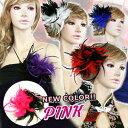 ◆あす楽即納◆新色登場!!ワンピースもドレスも魅力最大限☆大...