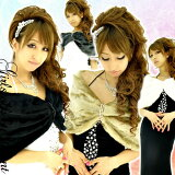 ◆あす楽対応◆ もこもこで上品★ふわふわフェイクファーのティペット★パールラインが可愛い♪ドレスを最高に可愛く見せる防寒具♪スヌードショール♪【RCP】