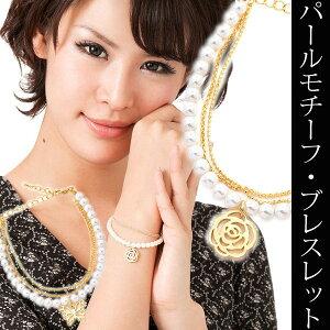 ◆あす楽即納◆【真珠ゴールド】カメリアローズorバタフ