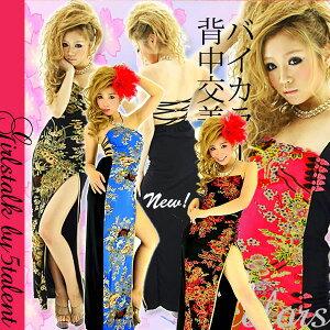 ◆あす楽即納◆バイカラーツートンチャイナドレス★背中