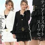 ◆あす楽対応◆最新スーツは愛され系☆スカートはティアードふりふりミニ【キャバ ドレス 通版】【RCP】