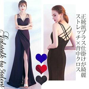 ◆あす楽即納◆シンプル★巻きスカートで体型カバー★3連