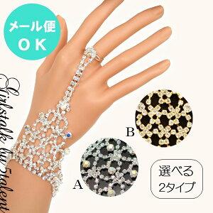 ◆あす楽即納◆おしゃれな指先を作り出すブレスリング★