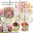 ◆あす楽対応◆【姫ロ...
