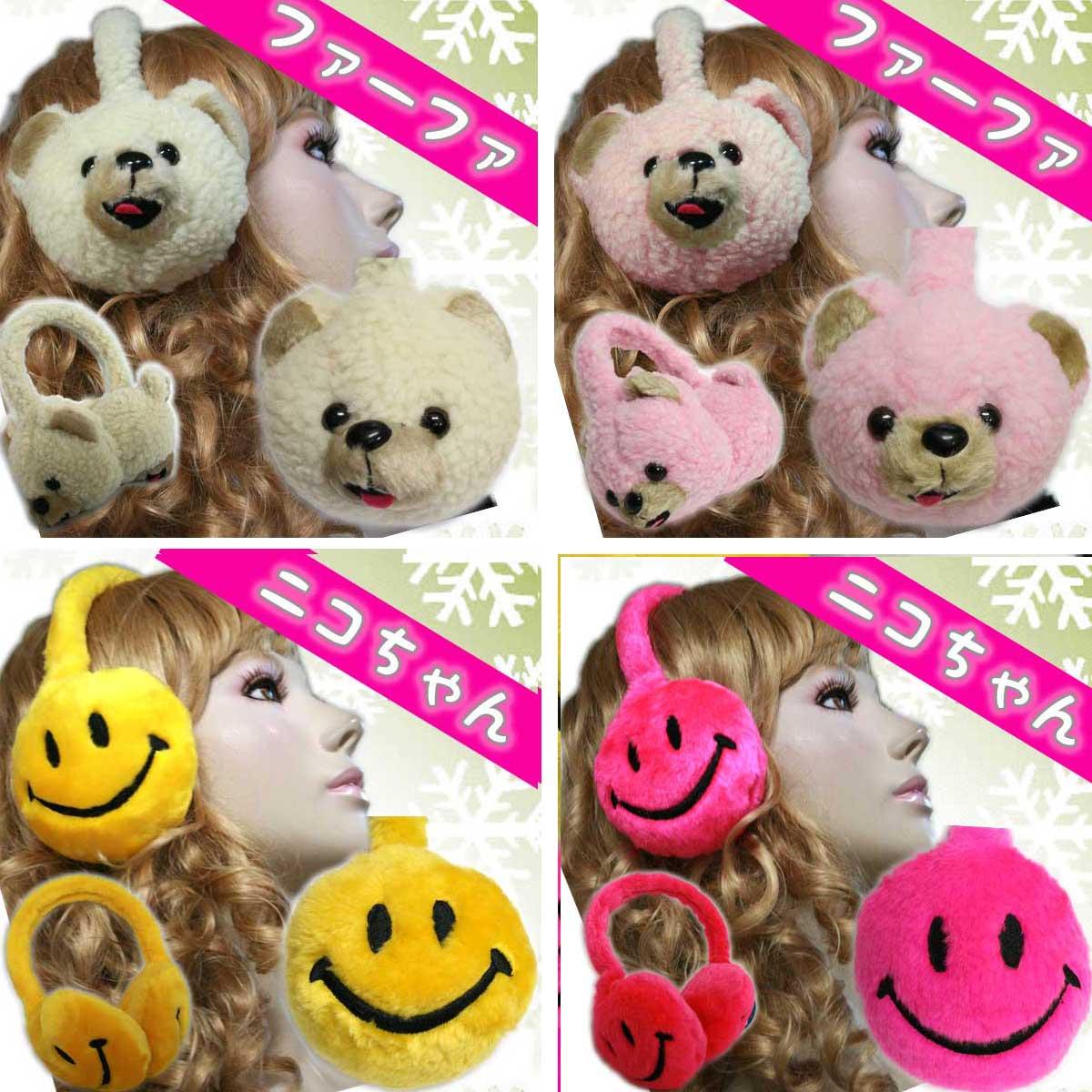 ◆あす楽対応◆【プチプラ880円♪】可愛すぎる...の紹介画像2
