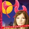 ◆あす楽対応◆ピンクのデビル★ボアが可愛いカチューシャ★簡単装着で小悪魔【ハロウィン】変身コスチューム/メール便OK 【RCP】