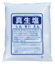真生塩(しんせいえん)1Kg