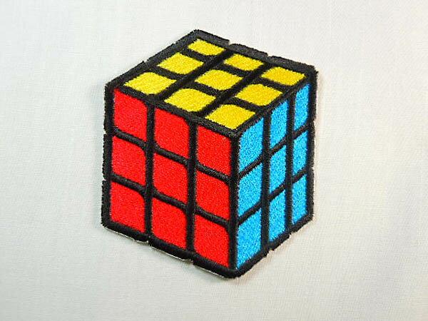 【アパレルスタッフセレクト】Rubik's Cube(BIG) ワッペン アップリケ わっぺん wappen/アイロンで簡単貼り付け メール便発送で複数点ご購入で送料無料【ウィンターセールポイント2倍!全品100円OFFクーポン発行】