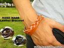 本革ブレスレット Leather Braceret HAND MADE首もとのアクセントにオススメ【Autumnセール開催中 全品ポイント2倍 割引クーポン発行】