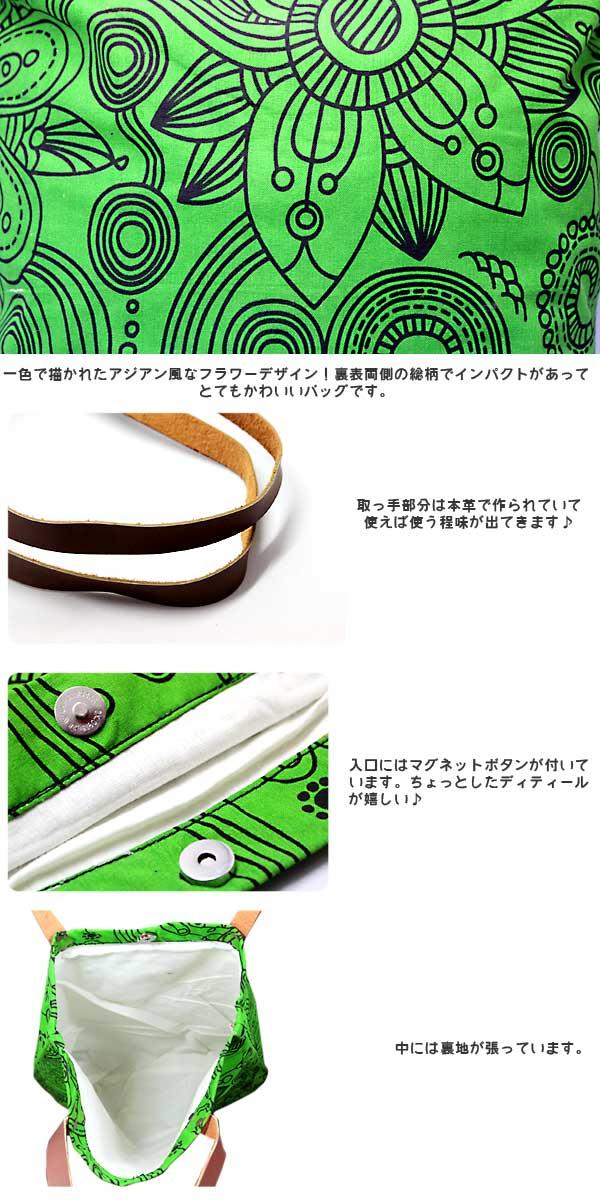 メール便送料無料 アジアン フラワー デザイン...の紹介画像2