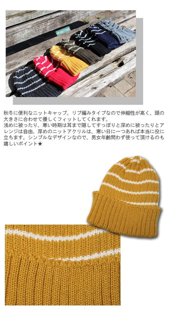 ニットキャップ ボーダーデザイン ワッチ 帽子...の紹介画像2