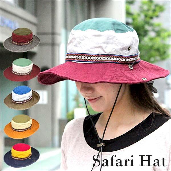 サファリハット クレイジーハット 帽子 紫外線カット UV カット メンズ レディース ア…...:auc-global-ma:10001907