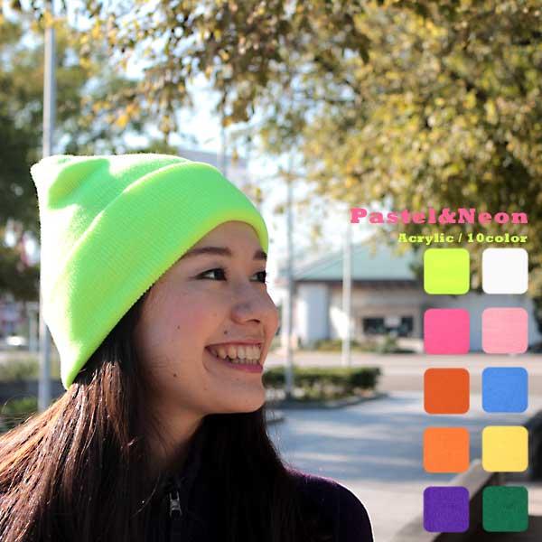ニットキャップ ワッチ シンプルデザイン 帽子 メンズ レディース【クリアランスセールポイント2倍 全品100円OFFクーポン発行】