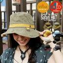楽天GLOBAL MARKETサファリハット ドローコード付き 帽子 紫外線対策 UV カット HAT メンズ レディース アウトドア フェス・ウォーキング 散歩【アフタースーパーセール全品ポイント3倍!100円OFFクーポン発行!】