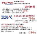 【アパレルスタッフセレクト】スパイダーマン/人気...
